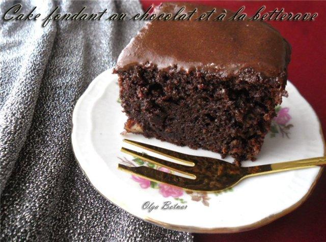 Шоколадный влажный кекс рецепт